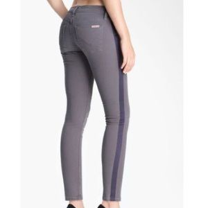 NWOT Hudson loulou tuxedo stripe jeans size 27